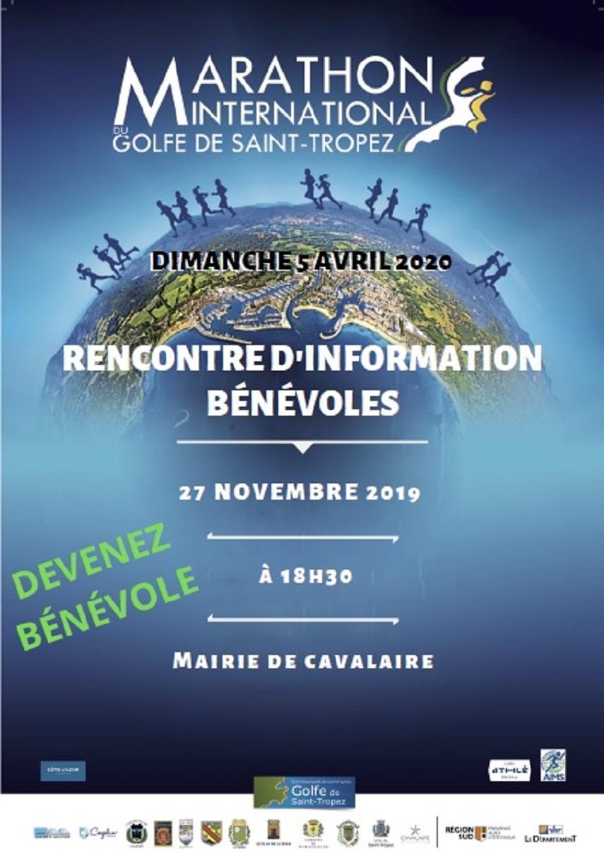 marathon_appel_a_benevoles.jpg